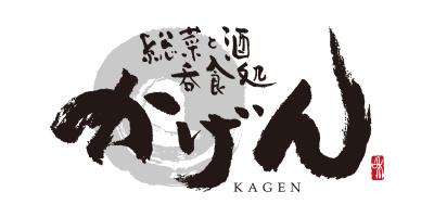 かげん~kagen~